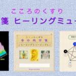 4/21(日)は五所川原でイベント!